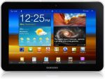 Download Samsung Galaxy TAB 8.9 GT-P7300 Stock Firmware